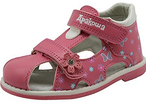 Apakowa Closed-toe Sandals